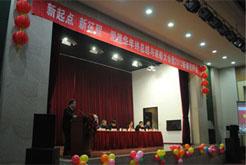 2012年年会