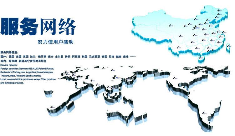 西安爱德华测量设备股份有限公司服务范围覆盖:国外:德国 美国 英国 波兰 俄罗斯 瑞士 土耳其 伊朗 阿根廷 韩国 马来西亚 泰国 越南 南非等,国内:除西藏 新疆其它省份都有服务